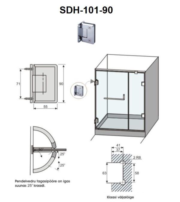 Dušikabiini hing SDH-101-90, SDH-101-90HP